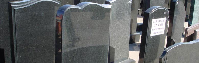Комплексы памятников из гранита 5 Выборгская памятники каменск уральский цены