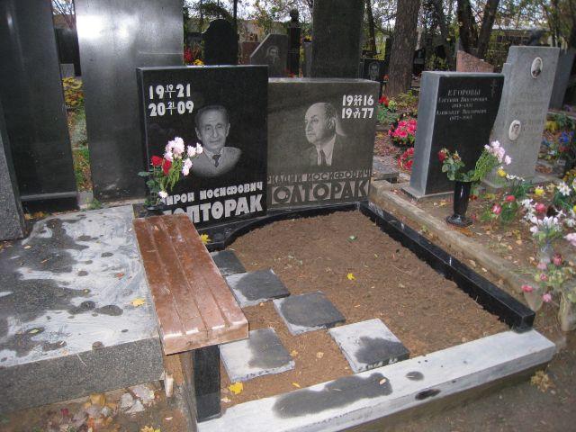 Образцы надгробные памятники Пролетарская надгробные памятники торопец